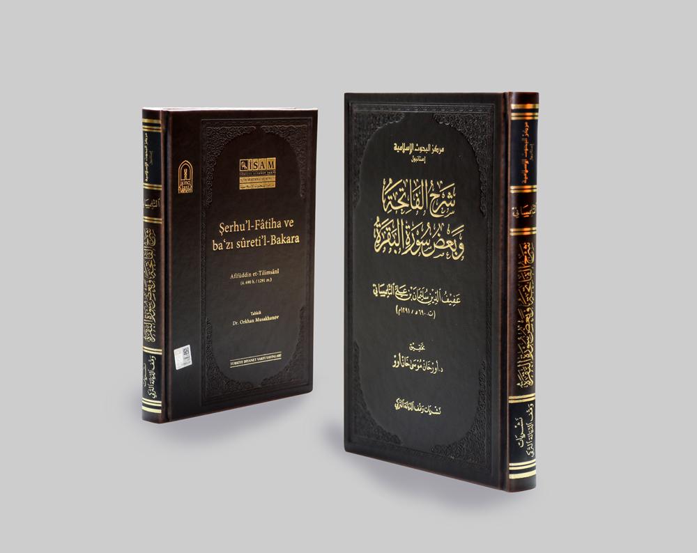 ISAM - Center for Islamic Studies